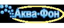 Аква-Фон